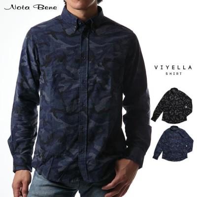 長袖シャツ メンズ 綿100% 迷彩柄 カモフラージュ柄 ボタンダウン  Nota Bene(ノータベネ) ブラック ネイビー