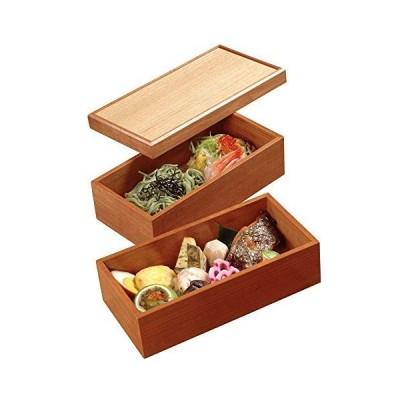 山下工芸(Yamasita craft) 日本製 白木長角二段弁当 41583000