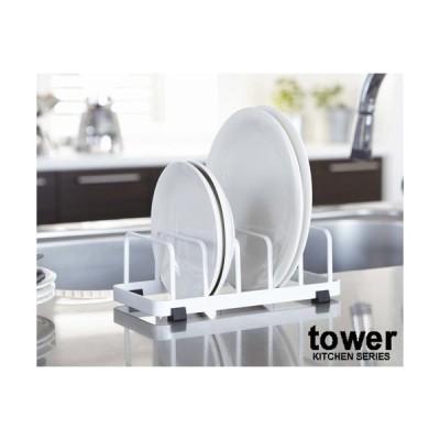 キッチン皿立て ディッシュスタンド タワー(tower)ホワイト(代引き不可)(同梱B)
