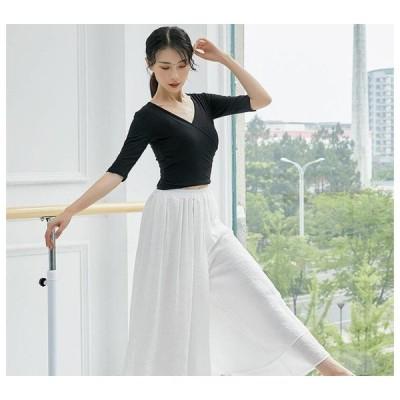 ダンスウェア レディース トップス レッスンウェア ヨガウェア 練習着 長袖 半袖 中袖 ダンス衣装 エレガント 無地  ゆったり ステージ衣装