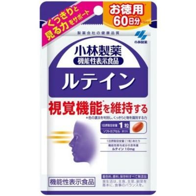 【あわせ買い2999円以上で送料無料】小林製薬 ルテイン 60粒