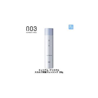 ナンバースリー ミュリアム クリスタル スカルプ炭酸クレンジング 250g 炭酸シャンプー 美容室