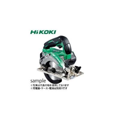 HiKOKI(日立工機) 36V マルチボルト コードレス丸のこ C3605DA(NN) アグレッシブグリーン 本体のみ(充電器・ケース・電池別売)