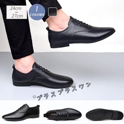 スリッポンシューズ メンズ ビジネスシューズ カジュアルシューズ 紳士靴 シークレットシューズ ストレートチップ メンズシューズ ビジネス レザー 革靴