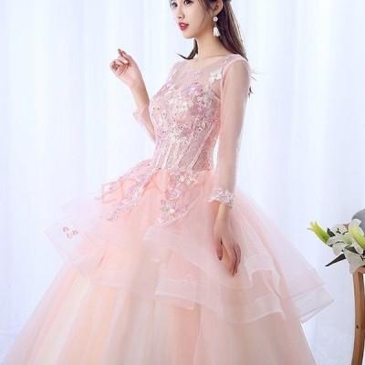 ピンク ロングドレス Aライン フレア フリル イブニングドレス 長袖 フォーマル 20代 30代 成人式ドレス 刺繍 花柄 素敵 キレイめ