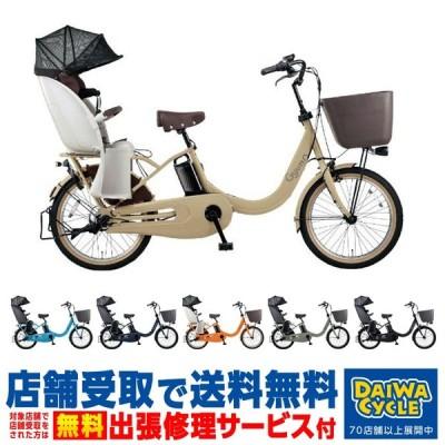 ((店舗受取限定)) ギュットクルームR DX BE-ELRD03 2020年/ パナソニック 電動自転車