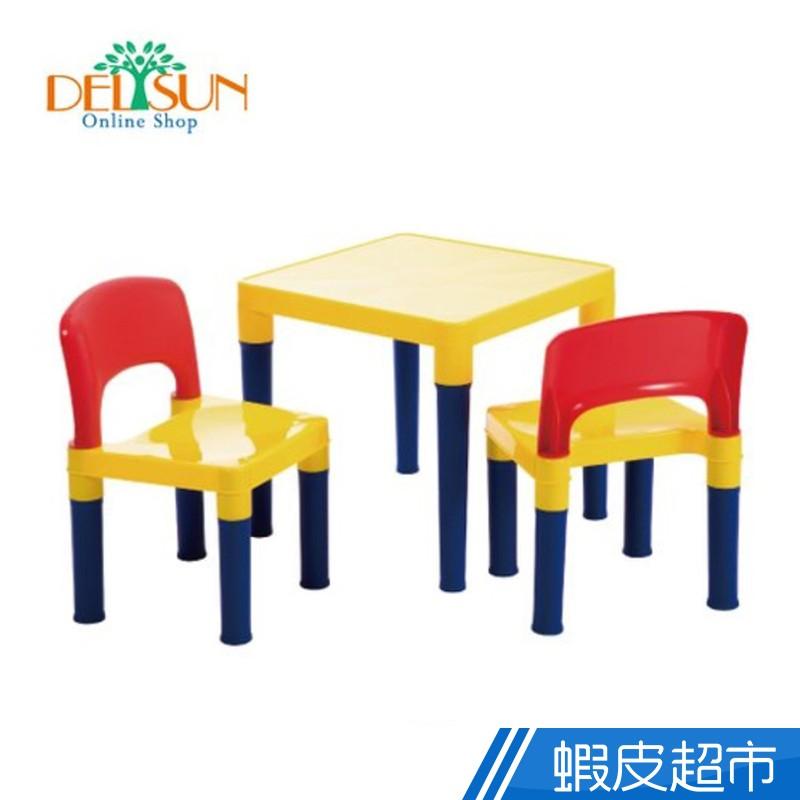 DELSUN 兒童桌椅組