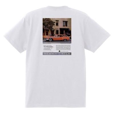 アドバタイジング オールズモビル 613 白 Tシャツ 黒地へ変更可  1958 スターファイア カトラス 98 88 ダイナミック スーパー ホットロッド