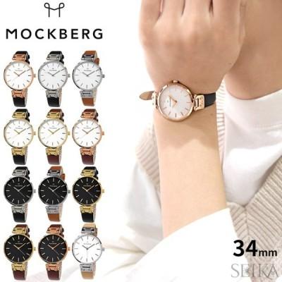 (在庫一掃セール) 時計 モックバーグ MOCKBERG オリジナルス 34mm MO 腕時計 レディース 革 レザー シンプル 薄型