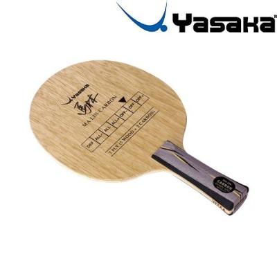 ◆◆● <ヤサカ> Yasaka マリン カーボン FLA YM-3 卓球 シェークラケット YM3