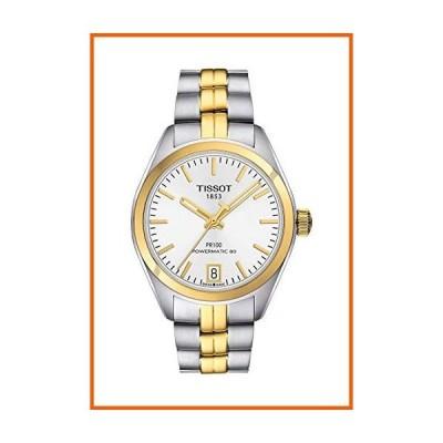 Tissot PR 100 Powermatic Silver Dial Ladies Watch T101.207.22.031.00