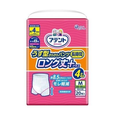 大王製紙 アテント うす型さらさらパンツ 長時間ロング丈プラス 4回吸収 M 男女共用 20枚入