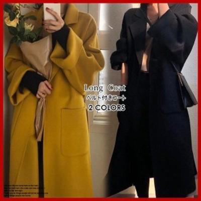 ベルト付きゆるロングチェスターコート 韓国ファッション レディース OL 通勤 コート きれいめ 可愛い 長袖 ロング丈 スタジアムジャンパ