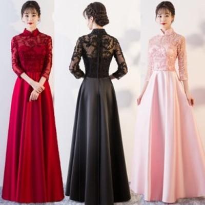 パーティードレス 結婚式 二次会 お呼ばれワンピ 袖あり お呼ばれドレス ドレス 20代 30代 40代 送料無料 ロング