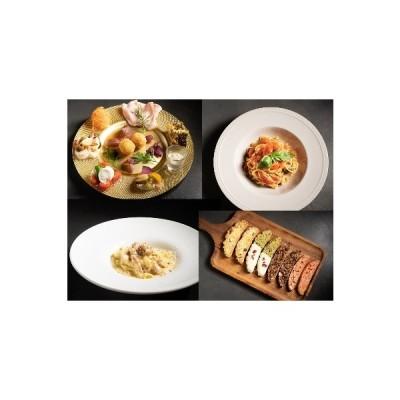 ふるさと納税 岩倉市 イタリア前菜、カルボナーラ・トマトパスタ、焼き菓子のフルセット(冷凍)