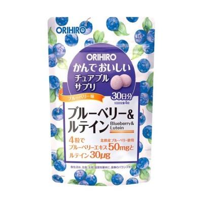 【オリヒロ かんでおいしいチュアブルサプリ ブルーベリー&ルテイン 120粒】
