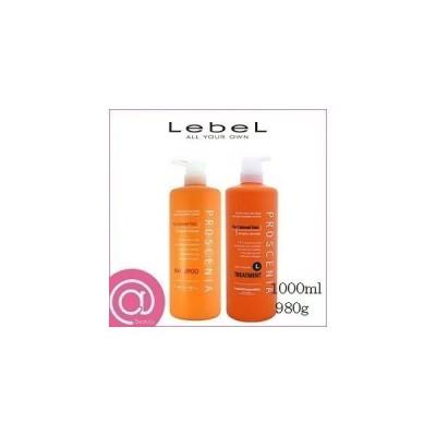 (セット)ルベル プロセニア シャンプー+トリートメント L (1000ml・980g)ボトル