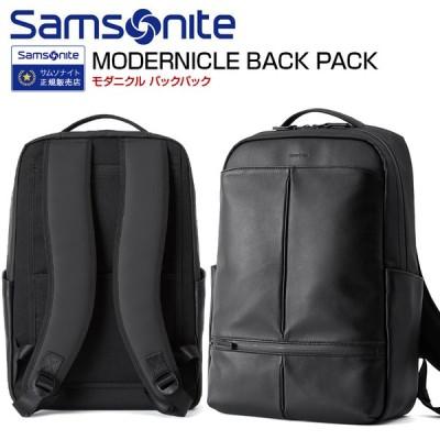 リュック バックパック サムソナイト (MODERNICLE BACK PACK モダニクル バックパック DV8*002) 43cm リュック Samsonite ビジネスバッグ 鞄 海外旅行