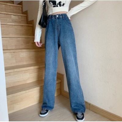予約商品 大きいサイズ レディース ストレート デニムパンツ ワイドデニム ウォッシュ オーバーサイズ 韓国ファッション ビッグサイズ LL