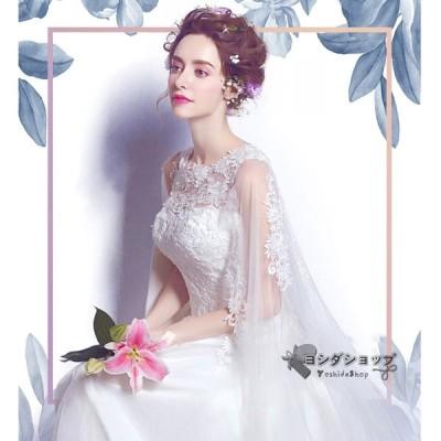 ウェディングドレス 高級ウエディングドレス お花嫁ドレス 姫系ドレス 結婚式 二次会 パーディ-