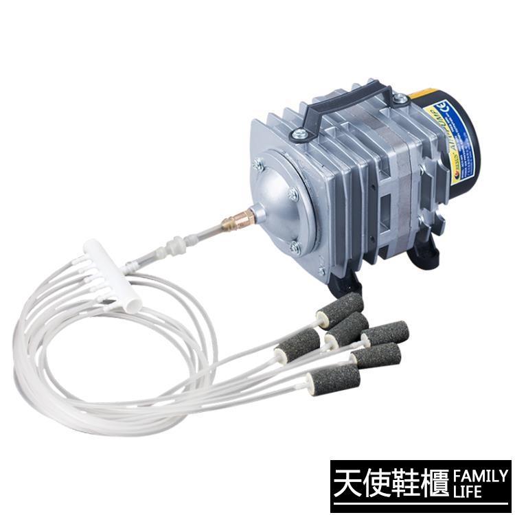 空氣幫浦 小型增氧泵賣魚增氧機海鮮魚池充氧泵大功率打氧機魚缸氧氣泵養魚【免運】