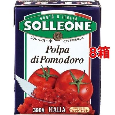ソル・レオーネ ダイストマト 紙パック (390g*8箱セット)