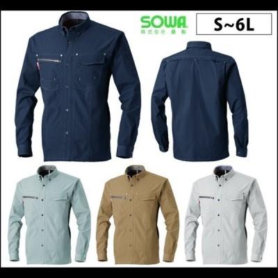 作業服 作業着 S〜3L SOWA 桑和 春夏作業服 長袖シャツ 125 刺しゅう ネーム刺繍