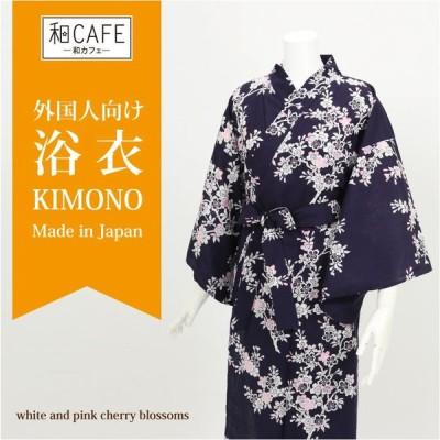 外国人向け浴衣  紺地に白・ピンクの桜柄 日本製浴衣 レディース
