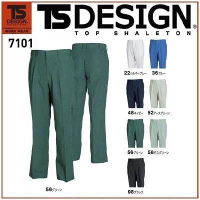 藤和 7101 スラックス 70cm〜120cm パンツ TSDESIGN 吸汗速乾 (すそ直しできます)