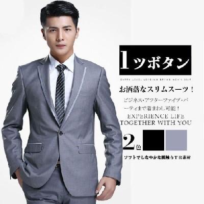 【セール】スーツ セットアップ メンズ SI 1ツボタンビジネススーツ スリムスーツ ウォッシャブルスラックス 人気