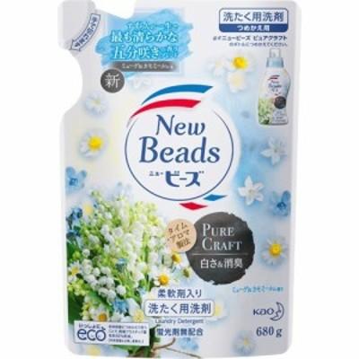 ニュービーズ 洗濯洗剤 ピュアクラフト ミューゲ&カモミールの香り 詰替(680g)[つめかえ用洗濯洗剤(液体)]