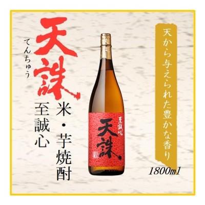 天誅 1800ml《米・芋焼酎》白玉醸造/鹿児島県/米・芋ブレンド