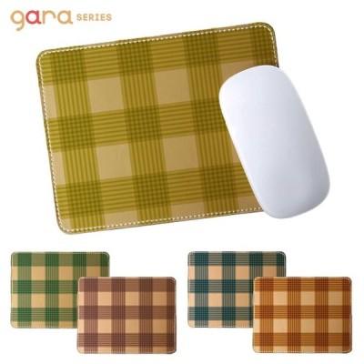マウスパッド 革 合成皮革 おしゃれ かわいい 可愛い フェイクレザー PCアクセサリー 雑貨 チェック柄