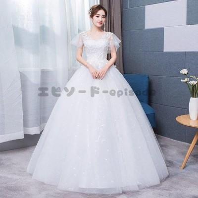白 ウェディングドレス Aライン 結婚式 二次会 Vネック 姫系 花嫁 披露宴 ウェディング 透けるレース ロングドレス 着痩せ 妊娠