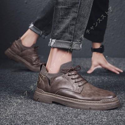 ワークブーツ 登山靴 アウトドア PUレザー レイン シューズ ブーツ 防水 防寒 防滑 メンズ 厚底 靴 リベルト エドウイン レインシューズ メンズ ブーツ