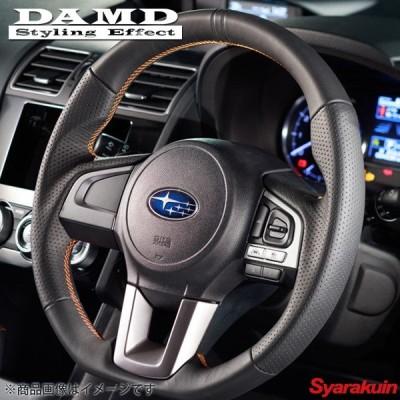 DAMD/ダムド ステアリング SS362-RX ブラックレザー × オレンジステッチ XV GP7 アプライド:E-
