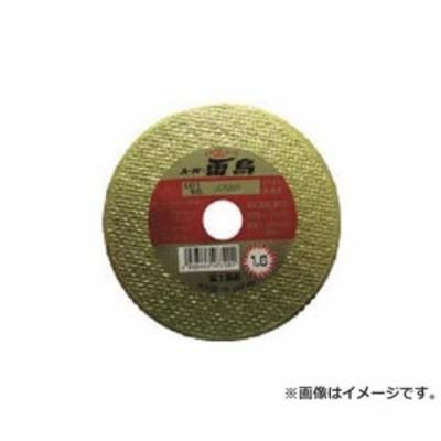 富士 スーパー雷鳥 1.6mm R10516 ×10枚セット [r20][s9-810]