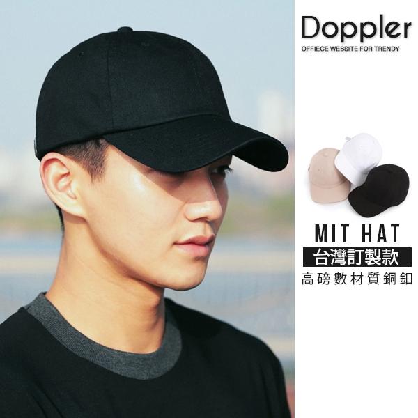 MIT 棒球帽 老帽 高磅素面版型立挺復古老帽 現貨+預購 【CA0001】