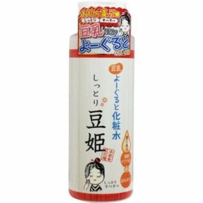 ハーベリィアース 豆乳よーぐると化粧水 しっとり豆姫 TYローションHE 300ml