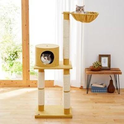 PEPPY(ペピイ) 組替えできるキャットタワー イエロー・ボックス キャットタワー 猫用
