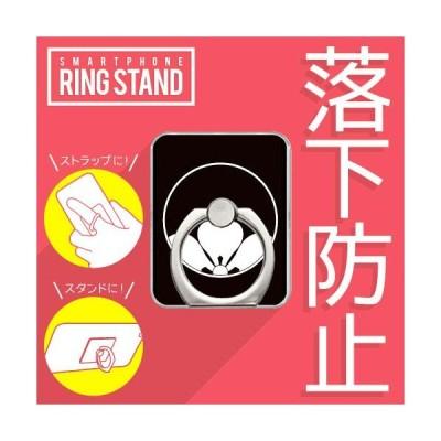 【期間限定特価】スマホリング バンカーリング スタンド 家紋 糸輪に覗き片喰 ( いとわにのぞきかたばみ )