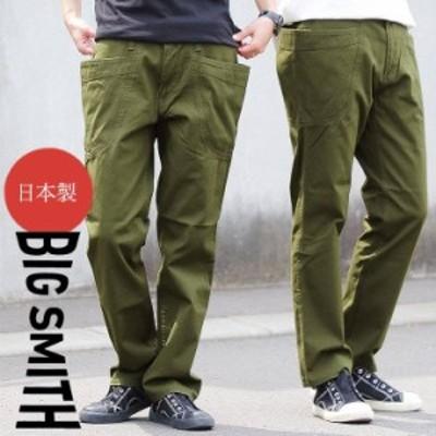 脚を細く長く見せるガーデニングポケット パンツ テーパード 日本製 薄手 丈夫 型崩れしにくい 帆布 綿100% メンズ レディース メンズラ