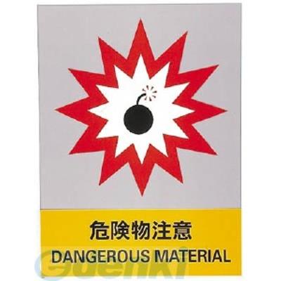 日本緑十字 [029118] JH-18S 029118【キャンセル不可】