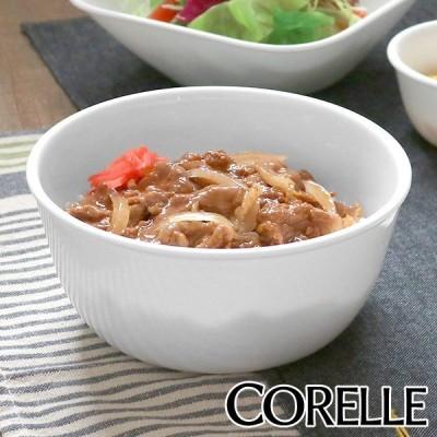 ボウル 16cm コレール CORELLE 白 食器 皿 ウインターフロスト ( 食洗機対応 ホワイト 電子レンジ対応 お皿 オーブン対応 白い )