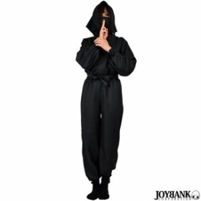 忍者 コスチューム 大人用 男女兼用 和風 コスプレ 仮装 ハロウィン 衣装 01000756