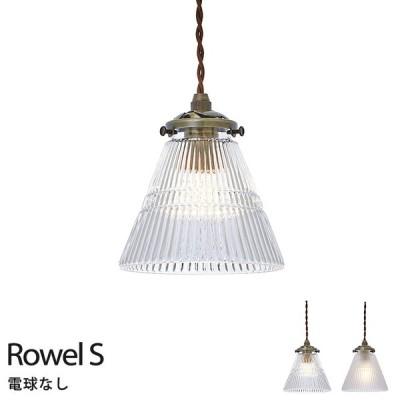 照明 LED対応 ペンダントライト ライト ガラス ハンドメイド お洒落 電球付属なし Roweld ロウェル LT-3115 interform