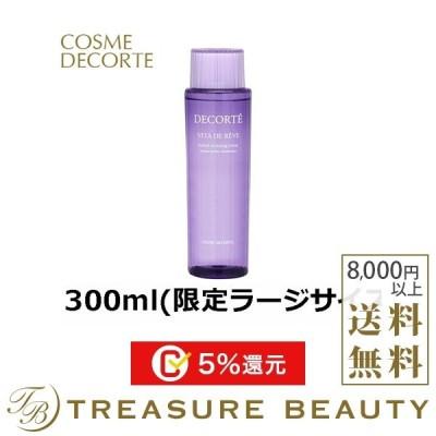 コスメデコルテ ヴィタ ドレーブ  300ml(限定ラージサイズ) (化粧水)