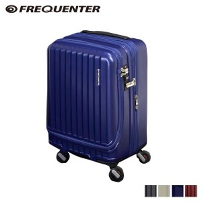 フリクエンター FREQUENTER スーツケース キャリーケース キャリーバッグ マリエ 34-39L メンズ 機内持ち込み 拡張 ハード MALIE ガンメ