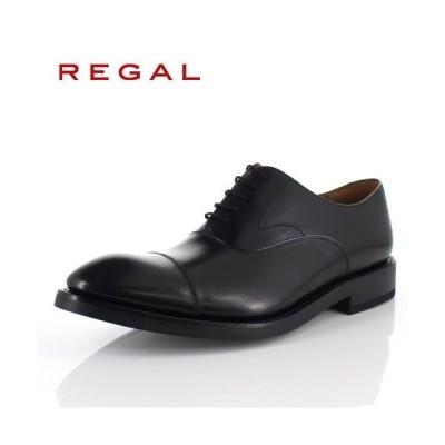 リーガル 靴 REGAL メンズ ビジネスシューズ 01RRBG ブラック ストレートチップ 内羽根式 紳士靴 日本製 本革