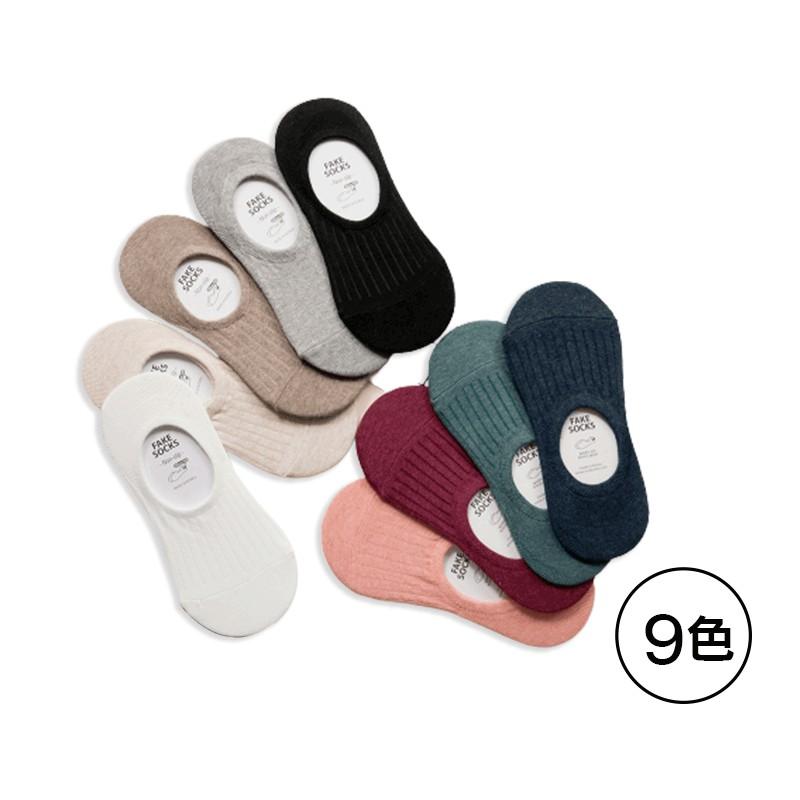 阿華有事嗎AHUA 韓國襪子 簡約純色條紋隱形襪 K0320 正韓少女襪 素色船襪 韓妞必備純棉襪 踝襪 【 免運】